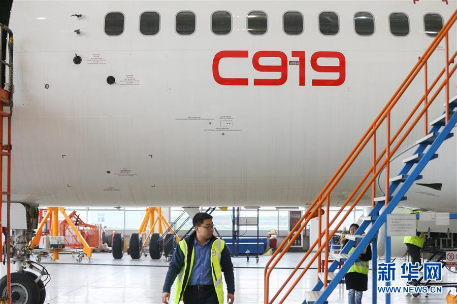 (科技)(1)C919首架機通過首飛放飛評審