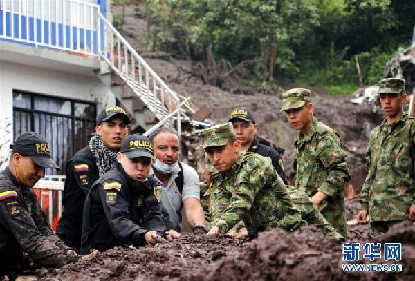 (國際)(3)哥倫比亞中部泥石流造成至少11人死亡