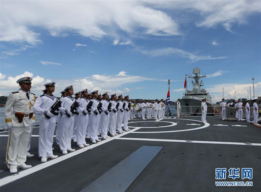 (國際·圖文互動)中國海軍遠航訪問編隊抵達菲律賓進行友好訪問