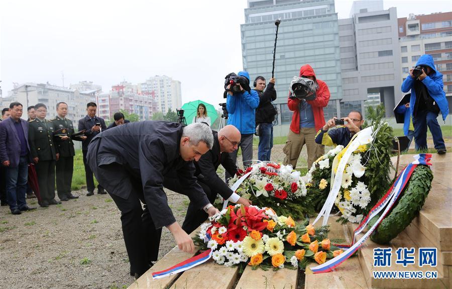 (XHDW)(1)中國駐塞爾維亞大使館悼念邵雲環等烈士