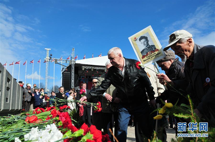 (國際)(4)拉脫維亞紀念衛國戰爭勝利72周年