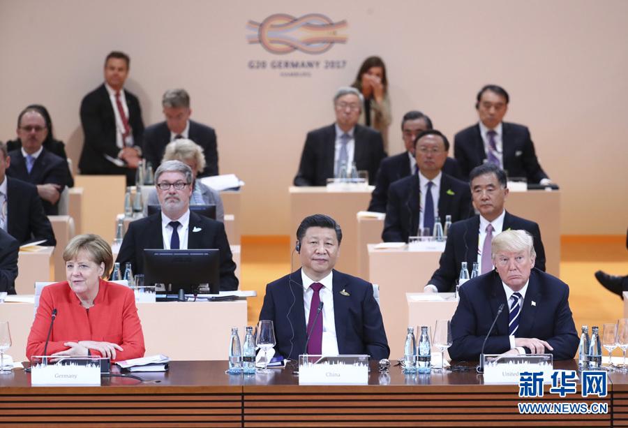 7月7日,二十國集團領導人第十二次峰會在德國漢堡舉行。國家主席習近平出席並發表題為《堅持開放包容 推動聯動增長》的重要講話。新華社記者 謝環馳 攝