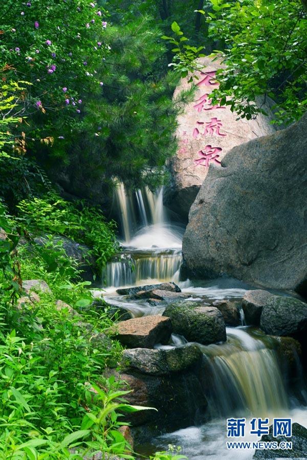 蓟州风景区照片