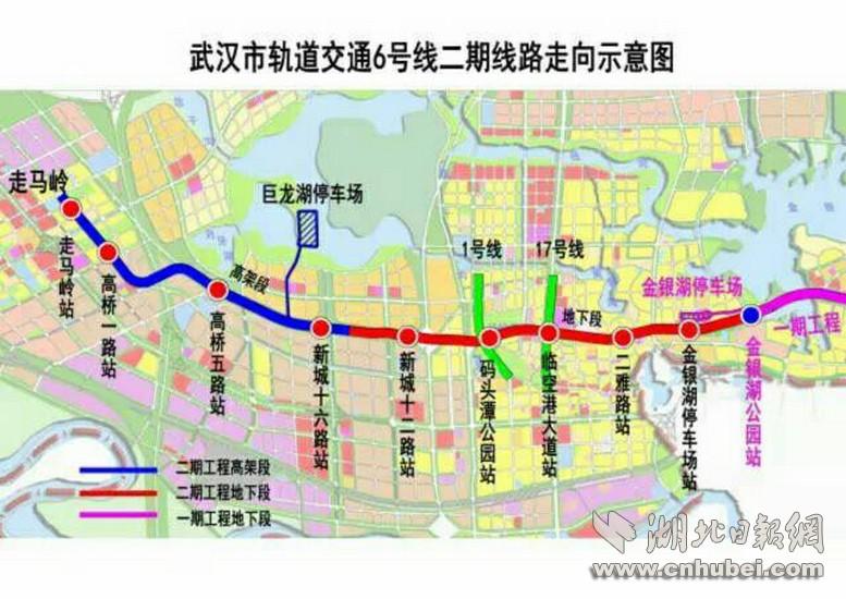 武汉市轨道交通6号线二期线路走向示意图.