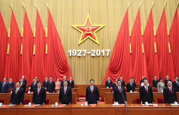 8月1日,慶祝中國人民解放軍建軍90周年大會在北京人民大會堂隆重舉行。中共中央總書記、國家主席、中央軍委主席習近平和李克強、張德江、俞正聲、劉雲山、王岐山、張高麗等出席大會。新華社記者 鞠鵬 攝