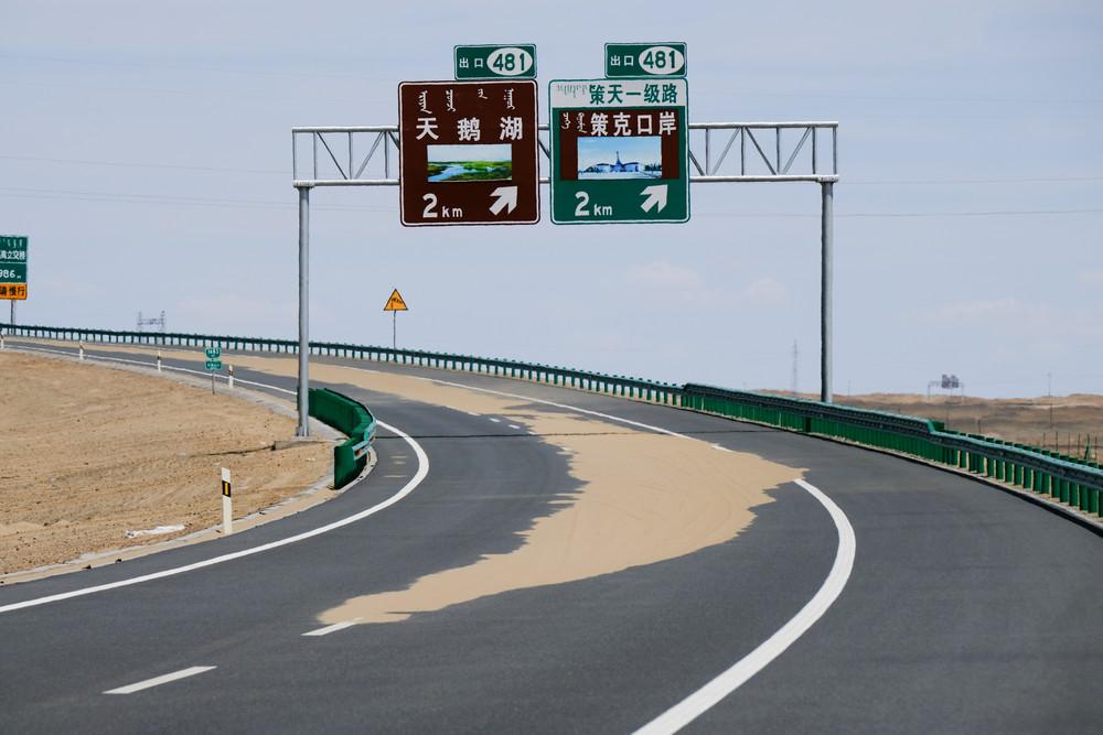 京新高速公路临(河)白(疙瘩)段(阿拉善盟额济纳旗境内)三标段全线
