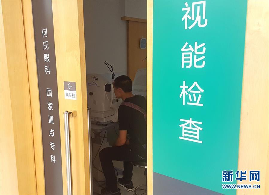 (新華調查·圖文互動)(3)學業的壓力與眼鏡的度數,哪一個更重——這屆孩子為什麼視力不行