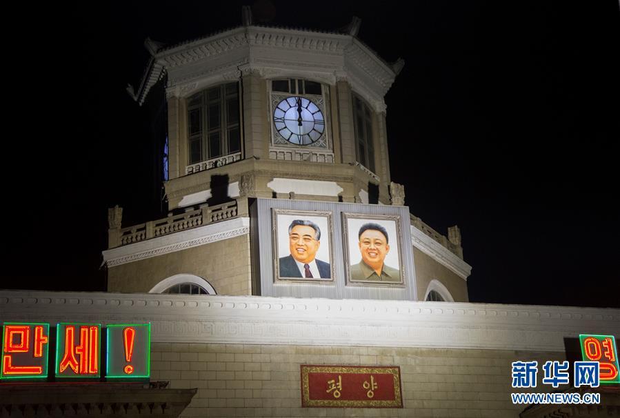 (國際)朝鮮啟用修改後的平壤時間