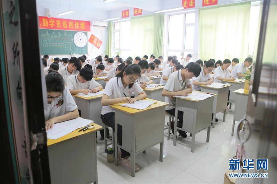 (教育)(3)高考衝刺進行時