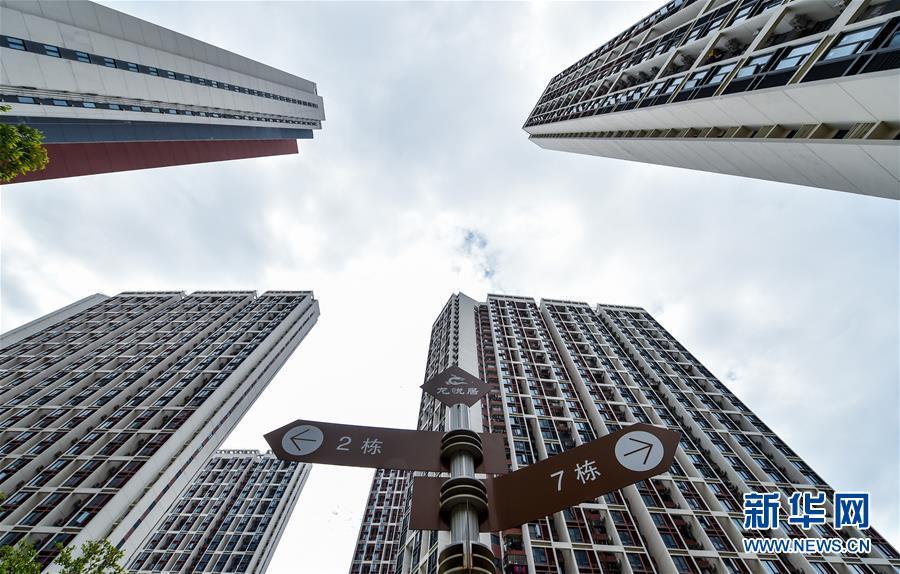 (图文互动)(1)深圳拟出台新政政策支持类住房占比60%左右