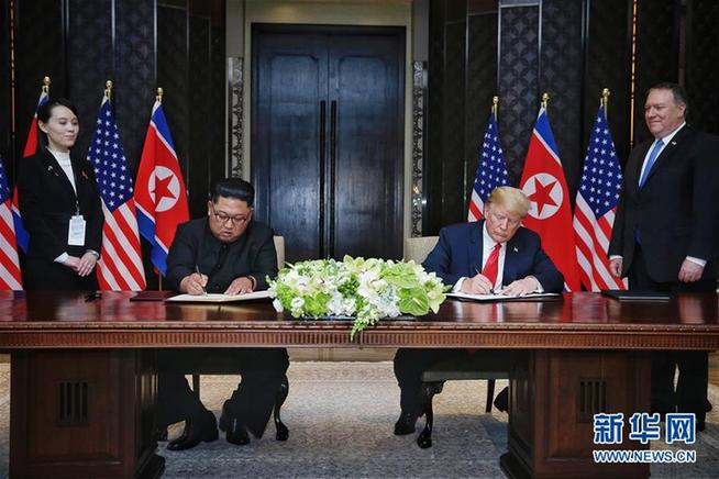 (XHDW)(3)朝美領導人簽署聯合聲明 確定半島無核和平目標