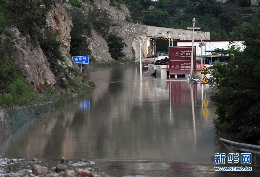 (防汛抗洪)(6)甘肅舟曲滑坡險情正在緊急處置
