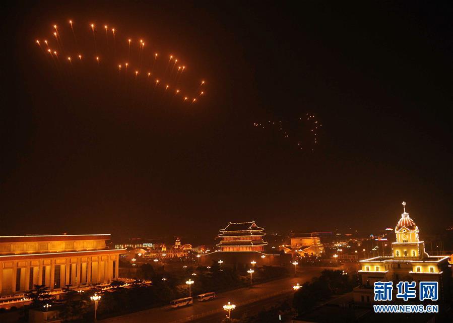 (新華全媒頭條·圖文互動)(1)奧運回響——北京奧運十年間