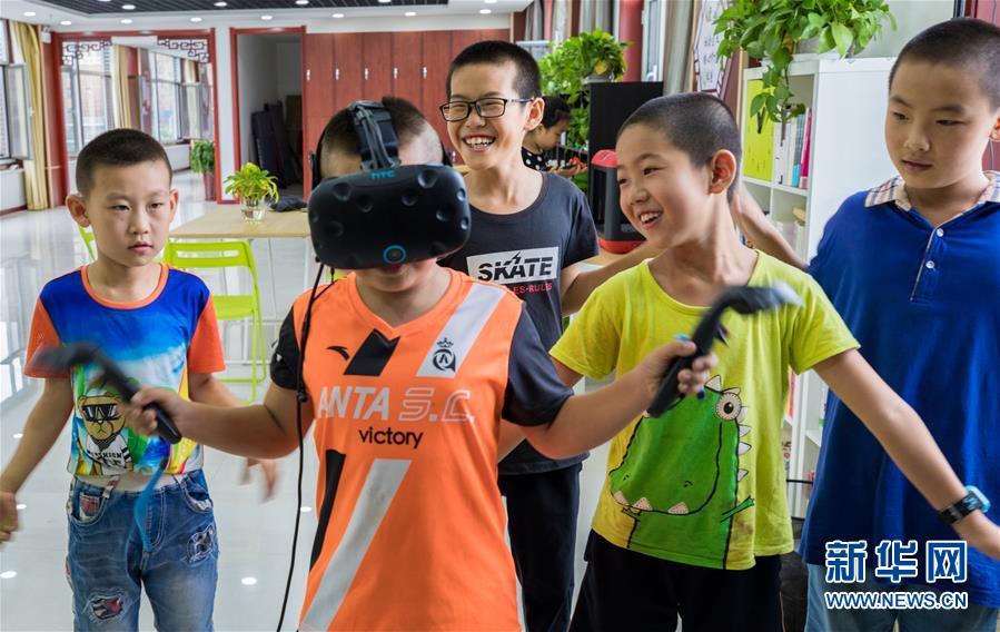 #(教育)(1)暑期公益課堂 感受科技魅力