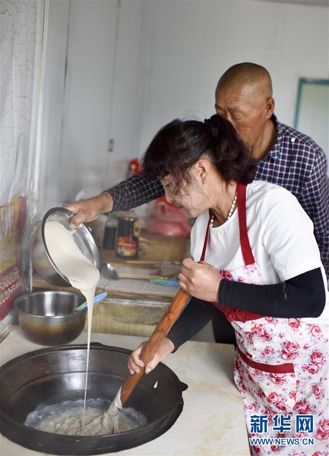 (社會)(5)新疆:家鄉味道