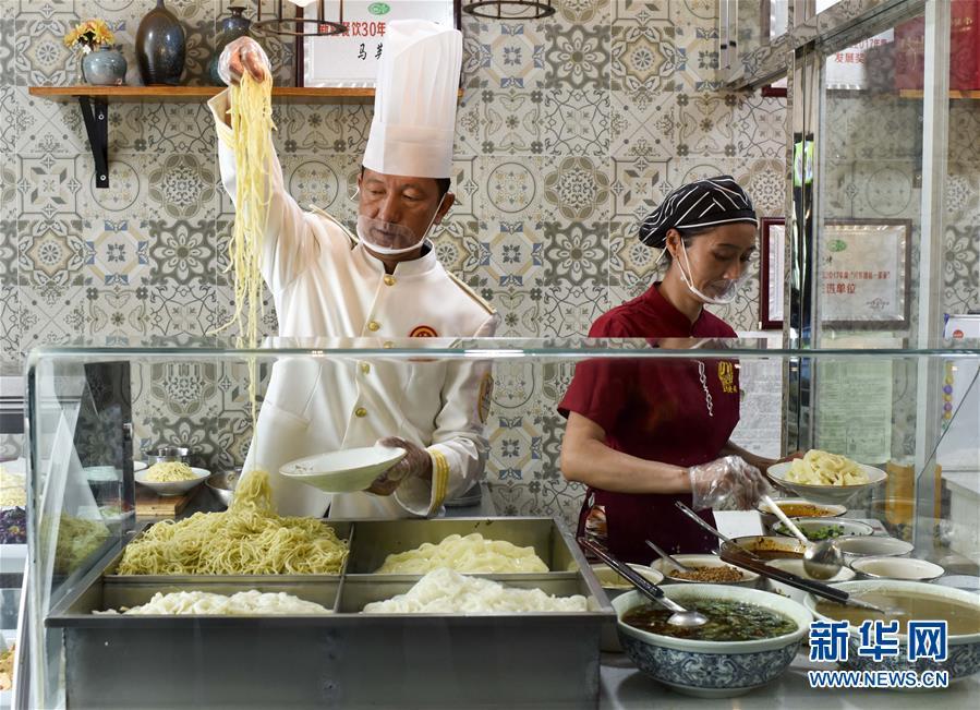 (社會)(16)新疆:家鄉味道