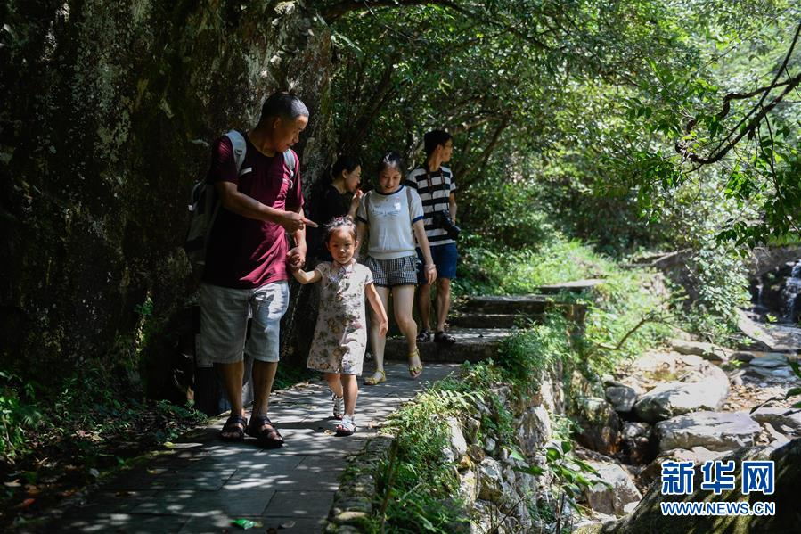 (環境)(1)走進錢江源國家公園體制試點區