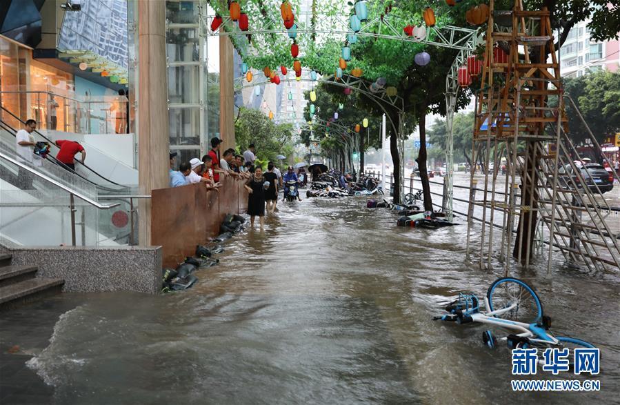 (環境)(1)熱帶低壓致海南普降暴雨