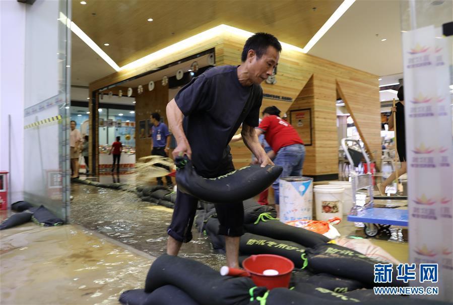 (環境)(5)熱帶低壓致海南普降暴雨