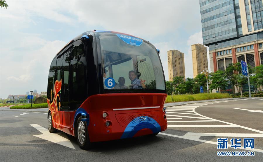 #(科技)(1)無人駕駛小型巴士亮相廈門