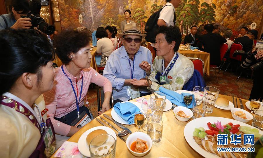 (國際)(3)朝韓離散家屬在朝鮮金剛山共進晚餐