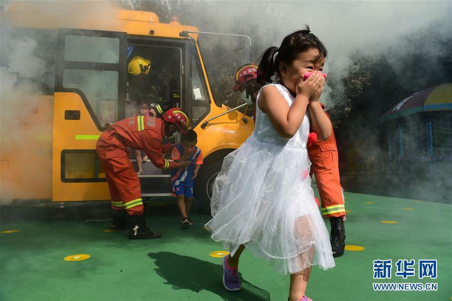 #(教育)(1)新學期學消防