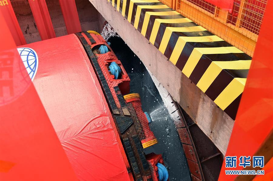 (圖文互動)(2)國內設計時速最快的地鐵線首臺盾構始發