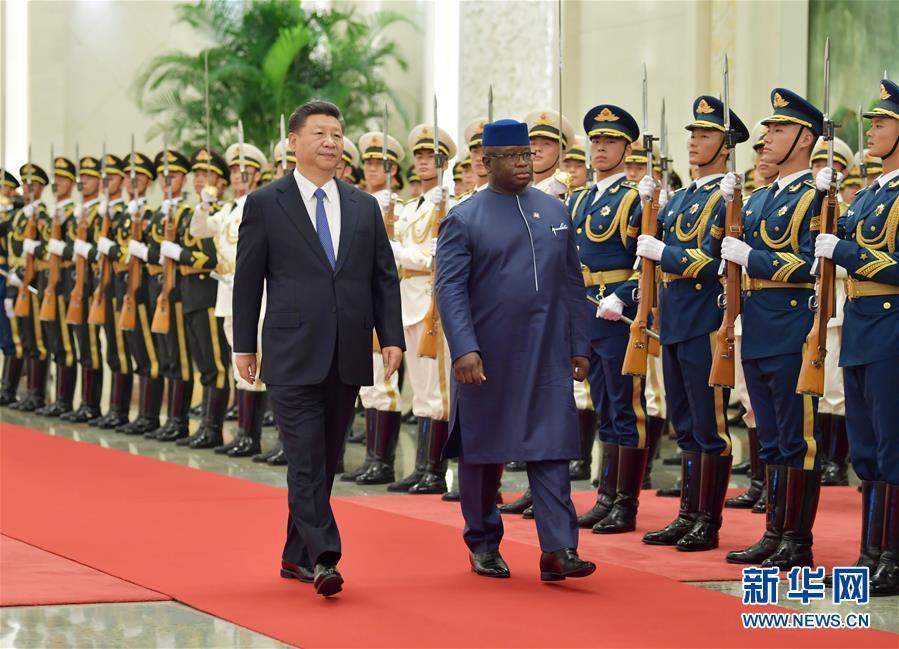 (中非合作論壇)(1)習近平同塞拉利昂總統比奧舉行會談