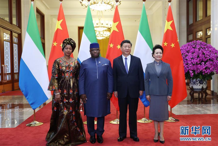 (中非合作論壇)(3)習近平同塞拉利昂總統比奧舉行會談