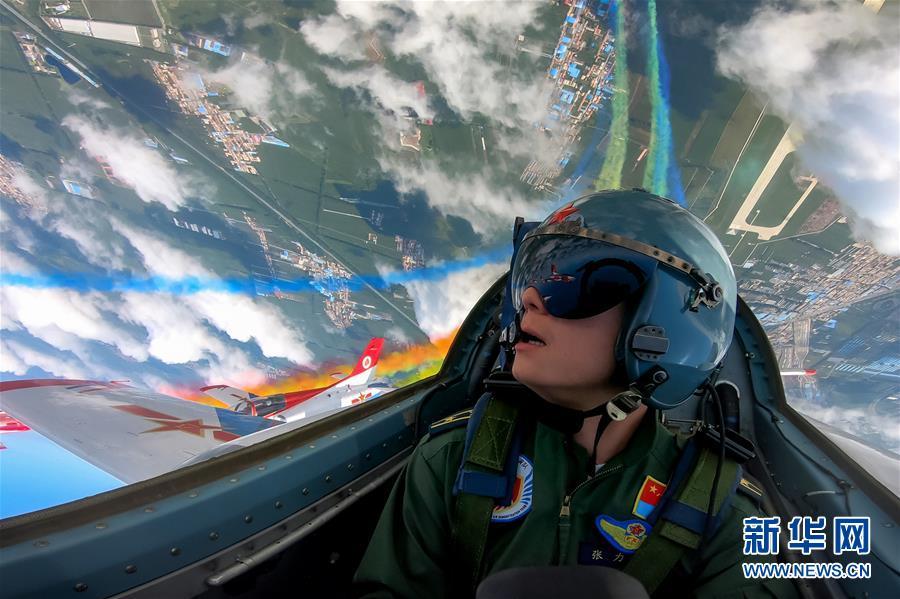 (圖文互動)(2)空軍航空開放活動實戰化演練砥礪新飛行學員制勝空天本領