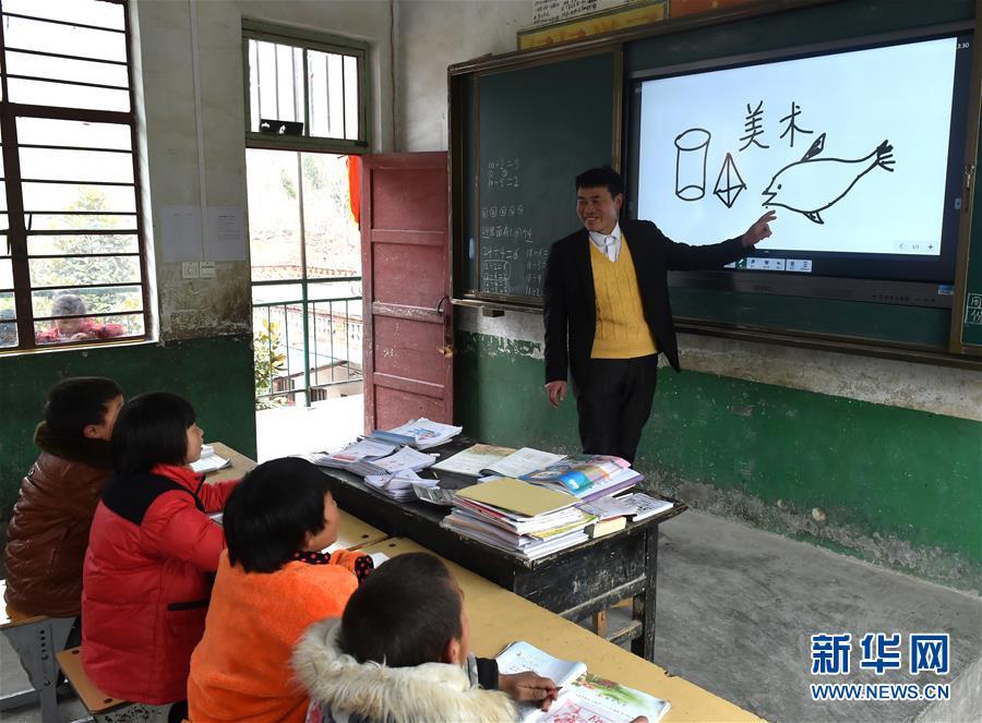 (時代先鋒·圖文互動)(2)伏牛山裏好老師張玉滾:挑起孩子們走出大山的希望