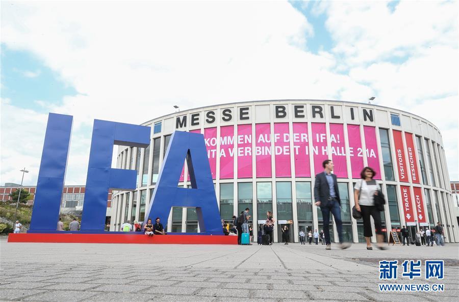(新華視界)(1)第58屆柏林國際消費電子展閉幕