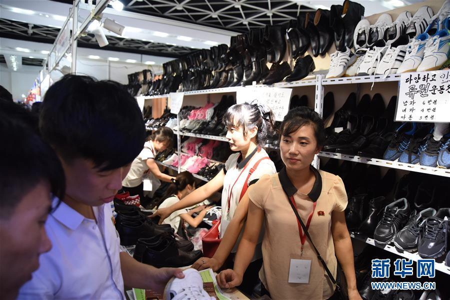 (XHDW)(2)平壤秋季國際商品展覽會吸引多國企業參展