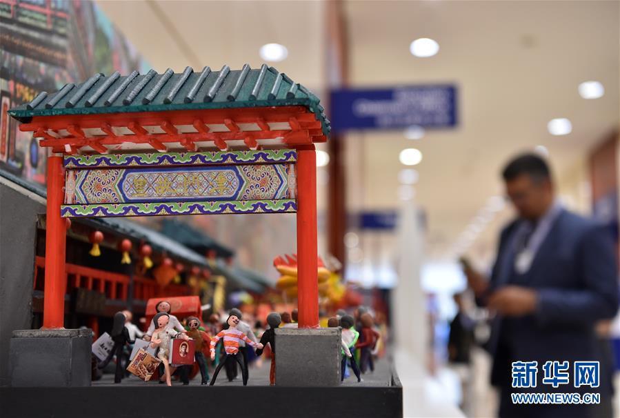 (XHDW)(3)天津:達沃斯上的傳統文化