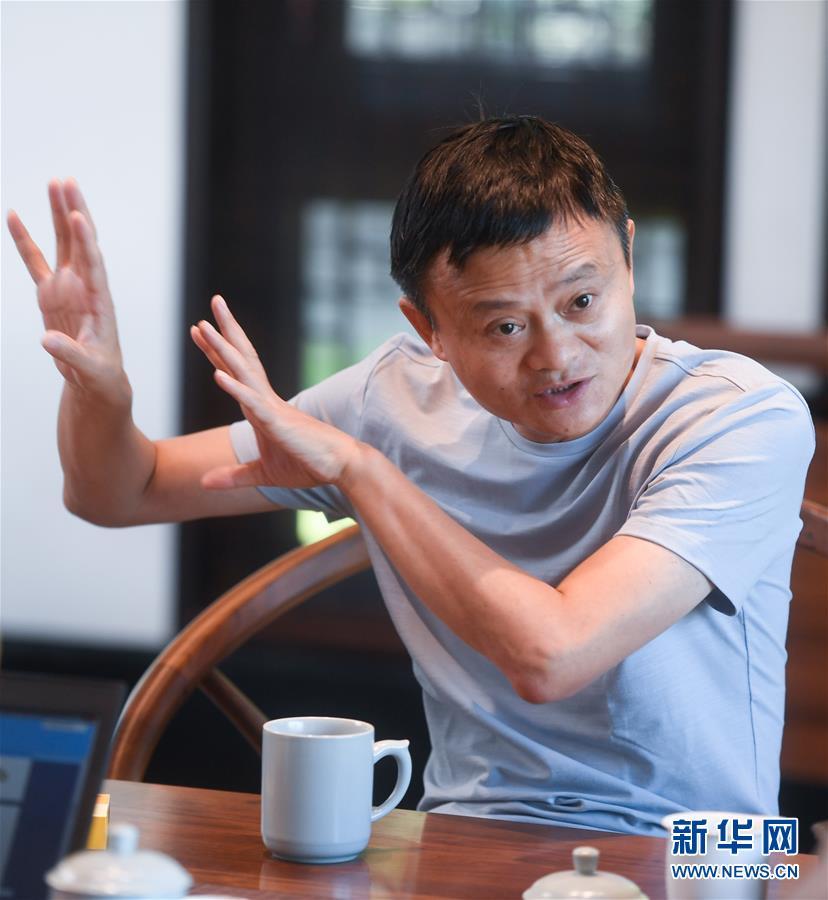 (中國網事·圖文互動)(1)新華社專訪馬雲:已識乾坤大,猶憐草木青