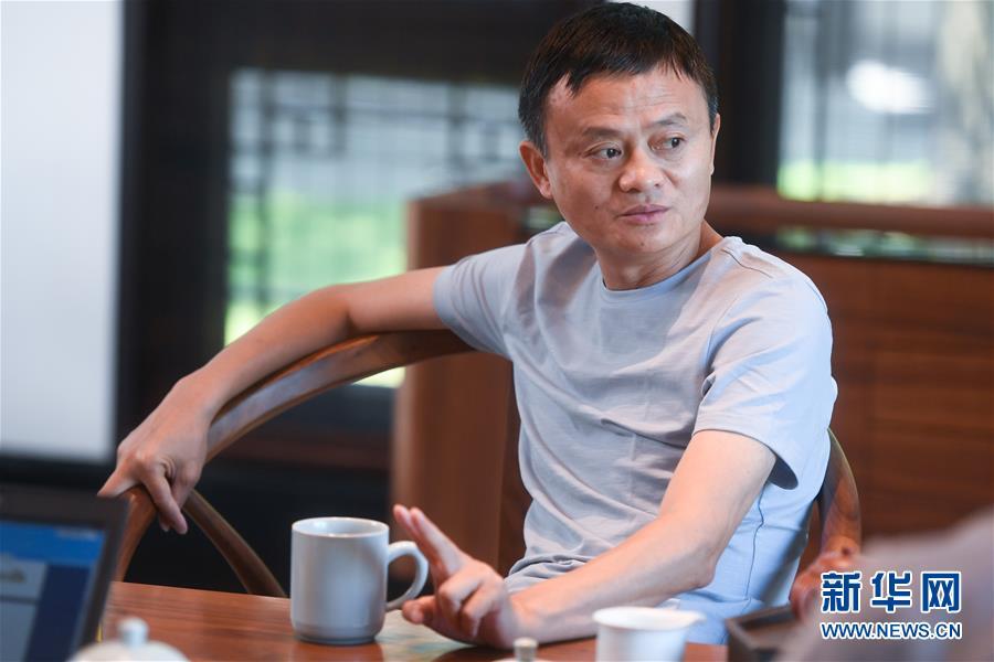 (中國網事·圖文互動)(2)新華社專訪馬雲:已識乾坤大,猶憐草木青