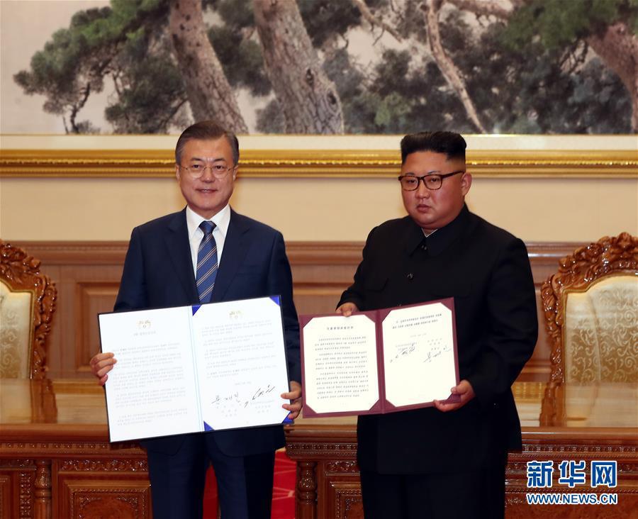 (國際)(1)韓朝簽署《9月平壤共同宣言》