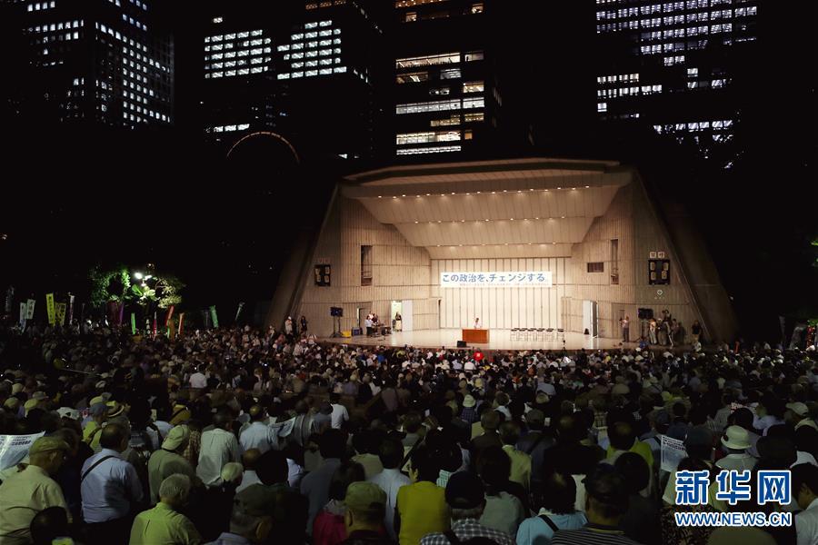 (國際)(1)日本民眾集會抗議新安保法