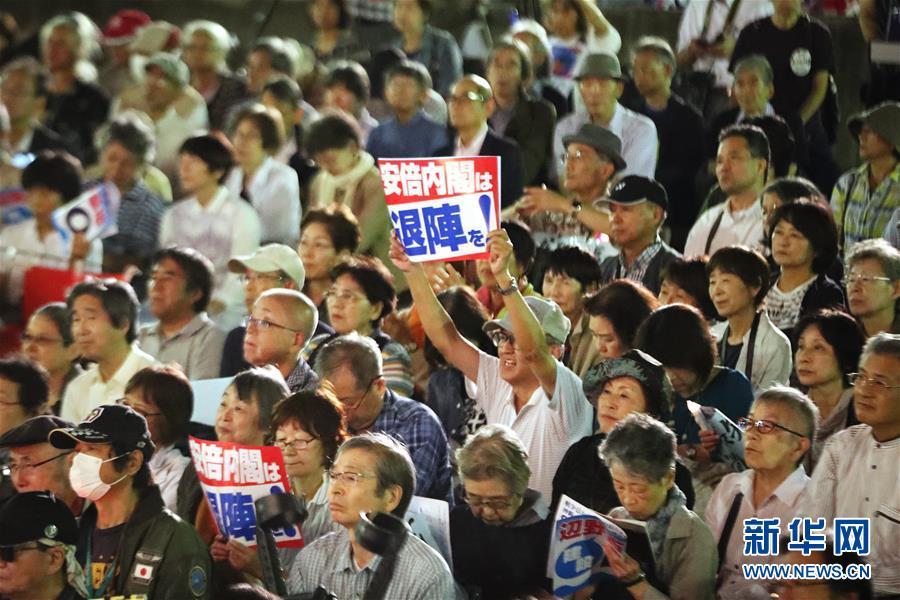(國際)(3)日本民眾集會抗議新安保法