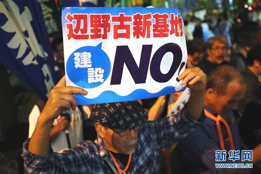 (國際)(6)日本民眾集會抗議新安保法
