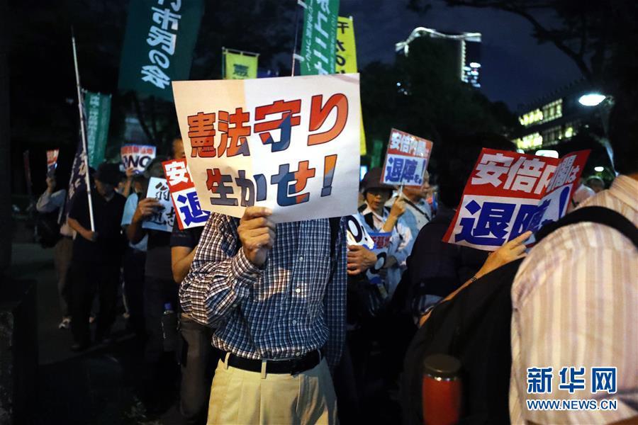 (國際)(7)日本民眾集會抗議新安保法