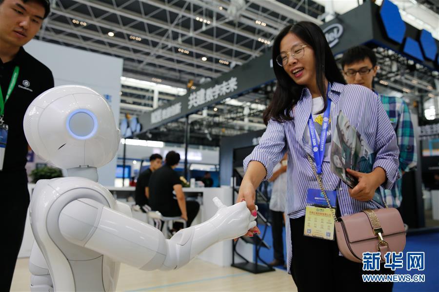 #(服務)(1)2018國際數字經濟博覽會在石家莊開幕