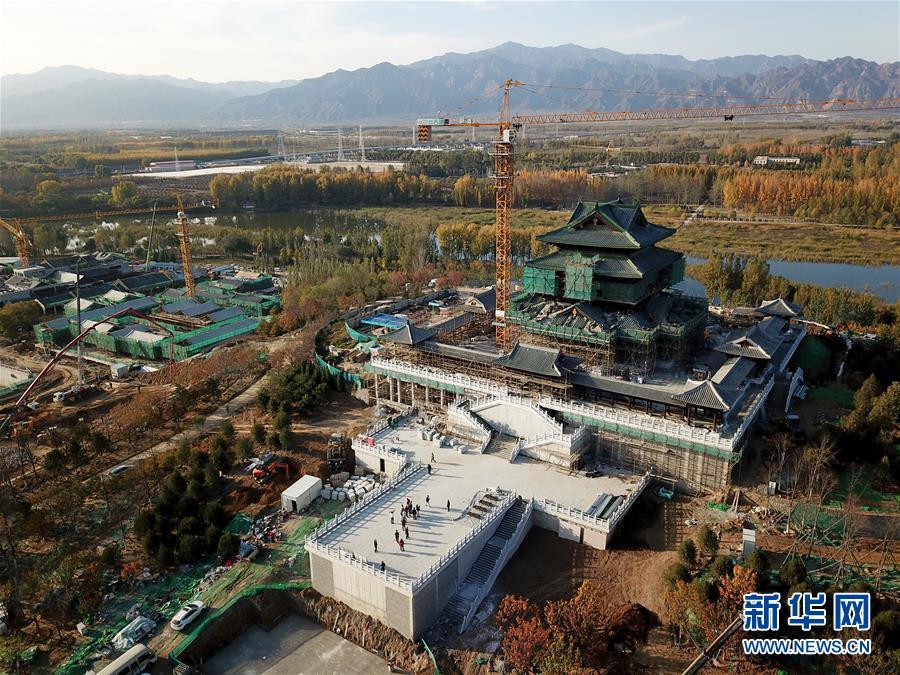 (社会)(6)北京世园会园区建设基本成形