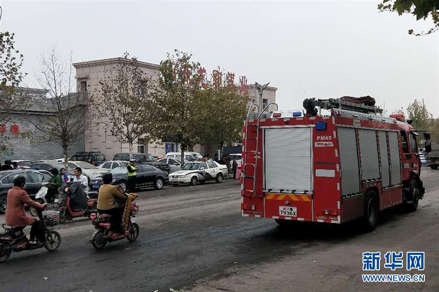 #(突發事件)(1)山東龍鄆煤業發生衝擊地壓事故22人被困