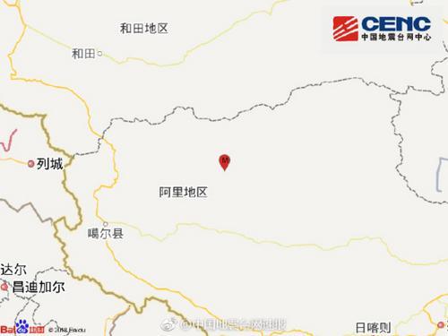 西藏阿裏地區改則縣發生4.5級地震震源深度10千米