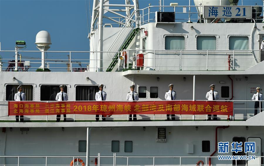 (圖文互動)(8)瓊桂粵海事部門開展聯合巡航執法