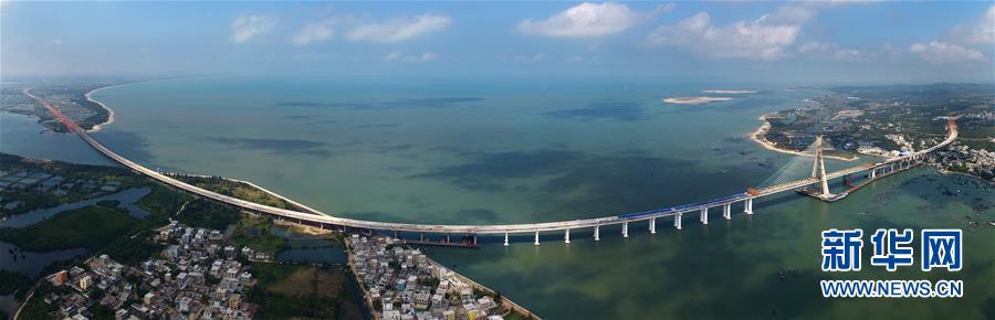 (經濟)(1)中國首座跨越地震活動斷層橋梁主橋合龍