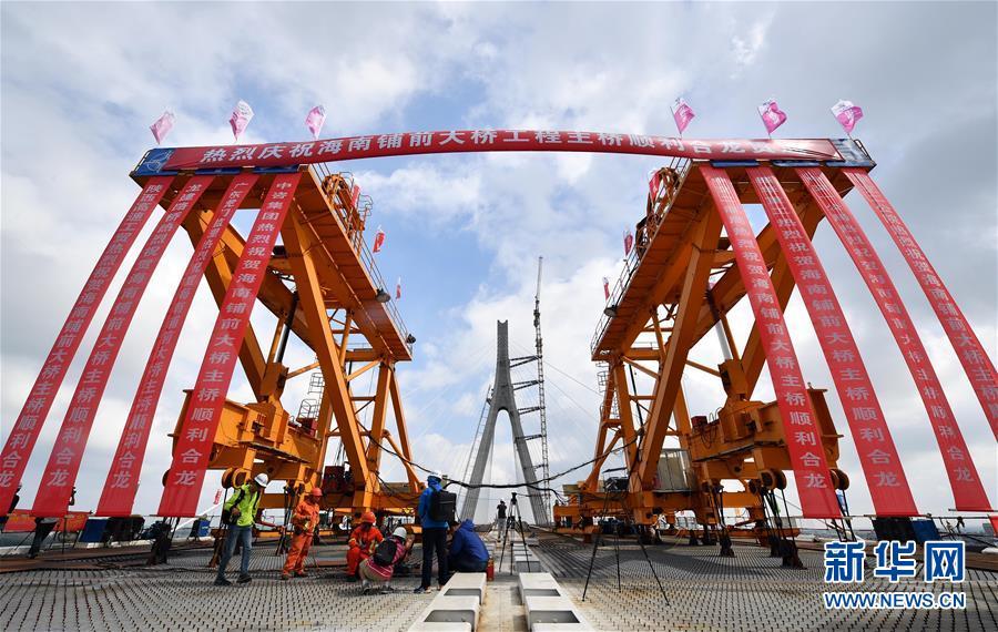 (經濟)(4)中國首座跨越地震活動斷層橋梁主橋合龍