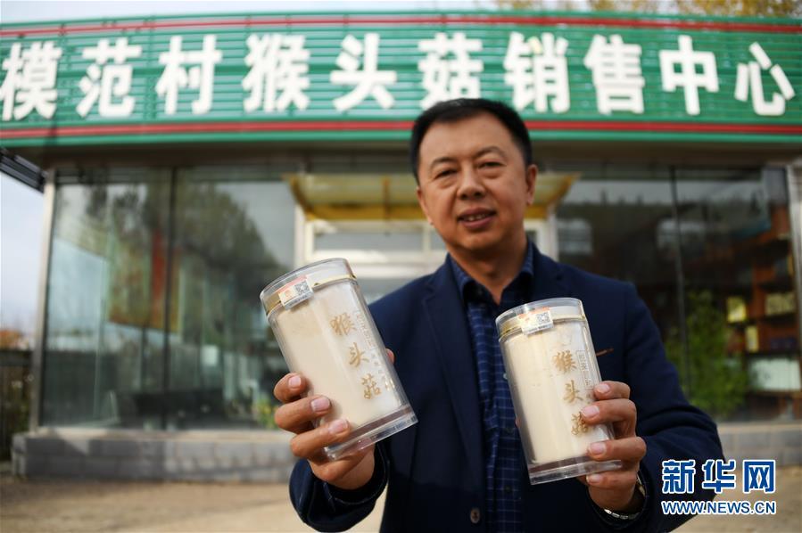 (百城百縣百企調研行·圖文互動)(8)瞧瞧這些村咋富起來的——黑龍江省牡丹江市發展特色精品農業促農增收
