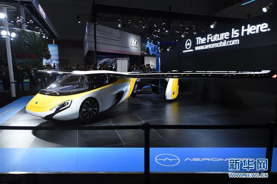 (聚焦進口博覽會)(2)走進首屆進博會汽車展
